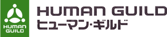 企業様向け研修 アドラー心理学を中心とした企業向け研修、行政機関向け研修、教育機関向け研修 有限会社ヒューマン・ギルド。