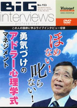 雑誌の表紙画像